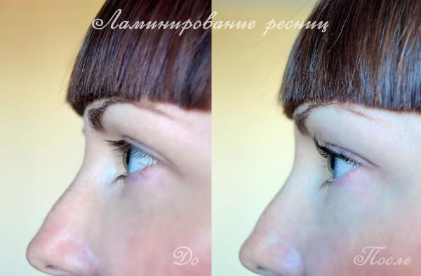 Ламинирование ресниц. Вид в профиль до и после процедуры