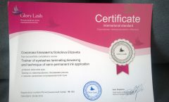 Мой сертификат тренера по Ламинированию ресниц.
