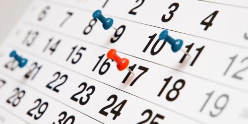 Расписание курсов на январь-февраль 2019